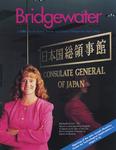 Bridgewater Magazine, Volume 6, Number 1, Fall 1995 by Bridgewater State College