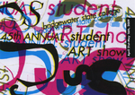 45th Annual Student Art Show